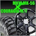 MKW MK-56 17x8Jб▐0 139.7x6╖ъ 106.2 е▀еые╔е╓еще├епбї265/70R17 е╒езе╟ещеыббFEDERAL COURAGIA M/T епб╝еще╕ев MT FJепеыб╝е╢б╝бве╫еще╔бвещеєепеы┼∙