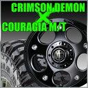 CRIMSON MG DEMON 16x8J 17 114.3x5穴/127x5穴マルチ クリムソン マーテルギア デーモン ジムニー タイヤ 205/80R16 FEDERAL COURAGIA M/T クーラジア MT