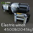 保証付 電動ウインチ 4500lb ワイヤーロープ仕様 12V 無線リモコン ジムニーに最適 シーエルリンク