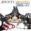 ヘッドライト LEDヘッドランプ LEDヘッドライト 最強 ...