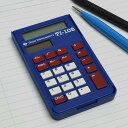 Texas Instruments 電卓 TI-108 カバー付き 8桁 計算機 おしゃれ プレゼント ギフト ステーショナリー 輸入 文具 珍しい 文房具 の店 フライハイト Freiheit【メール便OK】