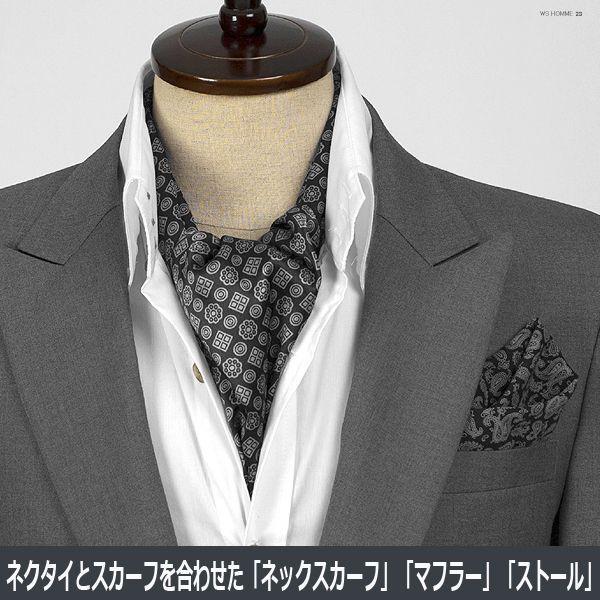 ストール 和風小紋柄 ブラック&シルバー NTF06 細長スカーフ シルクタッチストール ロングスカーフ ネックスカーフ