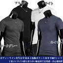 カットソー 半袖Tシャツ ラウンドネック is02