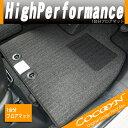 ホンダ エリシオンプレステージ RR5/RR6 フロアマット エコノミー ストライプ 安価 【05P05Nov16】