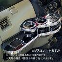 ダイハツ ムーヴ L150系 フロントテーブルVer:SL(S字ライン)  【10P09Jul16】