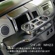 ホンダ  アコードワゴン CE1/CF2 フロントテーブルVer:S コルクコースター付き 【10P27May16】