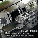 トヨタ ハイエース 200系 フロントテーブルVer:S  【10P09Jul16】