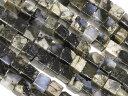 ケセラストーン キューブ 4mm
