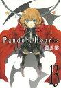 Pandora Hearts パンドラハーツ 13巻