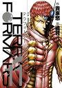 テラフォーマーズ 11巻 OVA同梱版