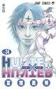 HUNTER×HUNTERハンターハンター 34巻