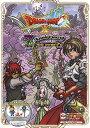 ドラゴンクエストX オンライン2019 AUTUMN 7th Anniversary and new world!!