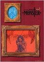 MONSTER—モンスター完全版 全巻セット(全9巻 完結)