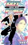 SKET DANCE-スケットダンス 25巻