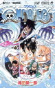 ONE PIECE-ワンピース 68巻