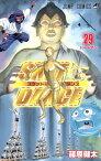 SKET DANCE-スケットダンス 29巻