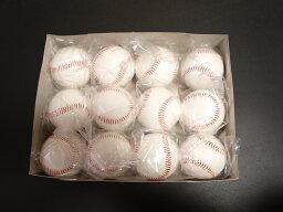 1ダース 硬球、キャッチボールに!サインボール用にも最適!野球用品/野球ボール/硬球 野球用品/ キャンプ用にも