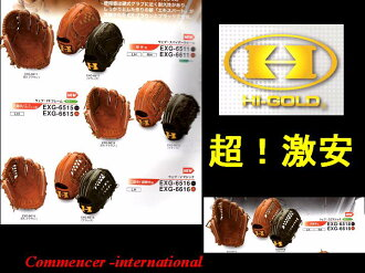 Third short second use for outfielders for infielders for 17,640 yen → shock special price high gold rubber-ball glove expert series baseball article / glove pitchers