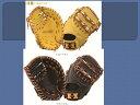 今だけ価格!ハイゴールド RKG-178F、179F 軟式少年用 毎年大人気のRKGファーストミット 野球用品