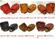 送料無料 最新限定特注モデル ハイゴールド 硬式グラブ 素晴らしいデザインと耐久性を兼ね備えた スペシャルシリーズ 高校野球 学生野球対応モデル 野球用品/ グローブ