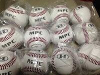 ハイゴールド社開発!硬式球BB-MPC未来の新素材ポリハイドを使用した新たなる硬式用練習球MPCボール硬式練習球硬球ダース販売(12個入)野球用品2ダース以上で送料無料!硬球/マシンの使用も可能!硬式球/硬式ボール/硬式野球ボール/硬式練習球/野球用品