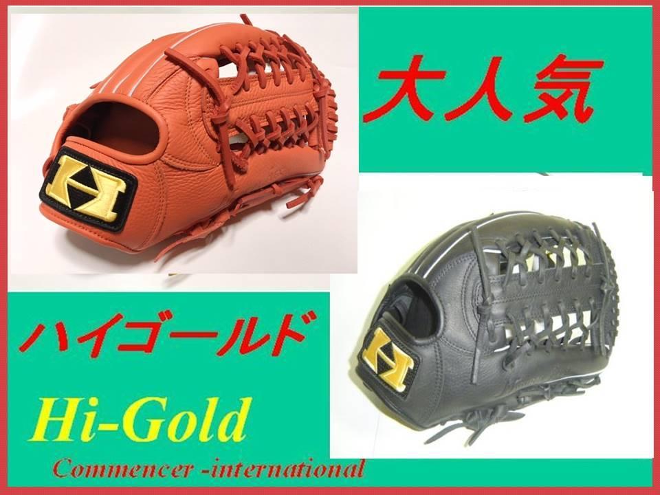 お待たせしました!限定品 ハイゴールド  グローブ ソフトボール オールラウンド野球用品/…...:auc-commonce:10000185