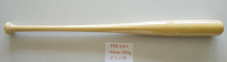 衝撃特価合竹、竹バット、ボトム型、スクエア型大人気商品、記念品にも最適野球用品/素振りバット/サイン