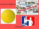 JUGS=ジャグス 1個売り 野球用ディンプルボール!全米アメリカでも大人気!硬球 マシン、夜間、雨天用に耐久性抜群/大学、高校、ボ..