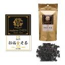 台湾高級烏龍茶 マダムツェン 招福金老茶(60g) / CONCENT コンセント / お歳暮