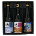 人気一 焼酎飲み比べセット -福島の地が育てた、こだわりの酒- ____ (各種お祝い・ご贈答におすすめです) ※代引不可 CONCENT コンセント