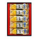 味の浜藤 モンドセレクション金賞受賞 銀鱈西京漬5切セット  ※代引きご利用不可商品