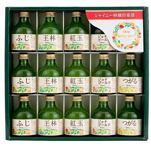 シャイニーアップルジュース 「林檎倶楽部」 180ml×5種(計18本) [SA-30]
