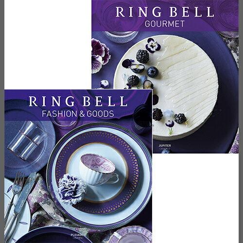 カタログギフト リンベル(RING BELL) プレアデス&ジュピター____ (内祝い / 結婚内祝い / 出産内祝い / 新築内祝い / 快気祝い / 結婚引き出物 / 引出物 / 香典返し / お返し / お中元) 送料 無料
