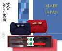 カタログギフト 日本にこだわるモノと食お客様の贈る「想い」をお届けするギフトショップ:CONCENT (コンセント)