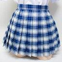 wsk-57 チェック柄 プリーツ スカート 白×青 30cm丈