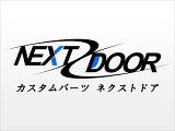 スズキ GSX400F専用ワイヤーセット ブルー/青 (STD〜300mm)【国産】NEXTDOOR製