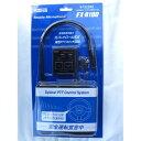 アドニス FX-8100(FX8100) 光ワイヤレスPTTモービルマイクロホン