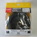 ダイヤモンド K701M 超薄型強力吸盤マグネットベース(テフロン同軸1m+5D3m付) K-701M