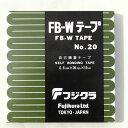 フジクラ FB-W TAPE No.20 自己融着テープ(防水・自己ゆう着)0.6mm×20mm×10m 防水に【ゆ】
