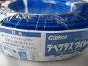 グラスファイバー工研 デベグラスワイヤー6φ50m(青)