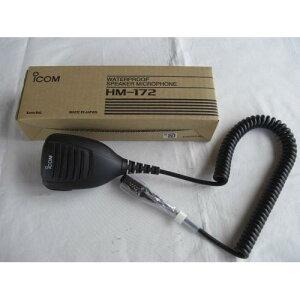 アイコムHM-172(HM172)防水形スピーカーマイクロホンJIS保護等級7防浸相当