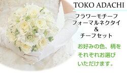シルバー・ホワイト系フォーマル/ネクタイ/結婚式/披露宴/お祝い/パーティー/ギフト