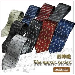 *レビューお約束でメール便送料無料*音楽ギフト専門店にも選んでいただいた音符モチーフのネクタイ!