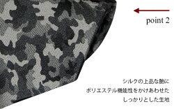 日本製【ネクタイ】カモフラ/迷彩◆10色のカラバリでほしいが見つかるネクタイギフト/パーティーにも【ポスト投函配送送料無料】