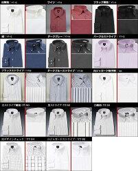 【送料無料】選べる!ボタンダウンシャツ・3枚&モード系orビジネスネクタイ5本!おまかせ!【楽ギフ_包装】【新社会人】