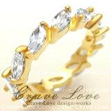 【セール品&在庫処分品】フルエタニティ リング/ME/指輪/リーフリング在庫限り SALE 激安 バーゲン アウトレット【 Crave-Love Jewelry bijoux Paris Fr