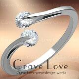 華奢なデザインの 一点留め ステンレス リング/指輪/ファランジリング(ミディリング)などにも??【 Crave-Love Costume Jewelry Bijoux Paris France 】【