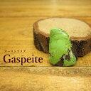 天然石(1.8g)【Gaspeite(ガスペイト)Australia(オーストラリア)】ルース オーバル【メール便OK】/アクセサリー/材料/天然石