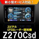 ユピテル GPS&レーダー探知機 スーパーキャット Z270...