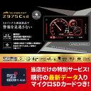 ユピテル スーパーキャット Z975Csd レーダー探知機 ...